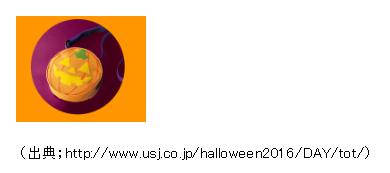 かぼちゃのポシェット
