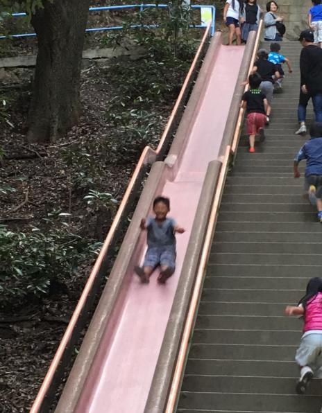 須磨離宮公園滑り台