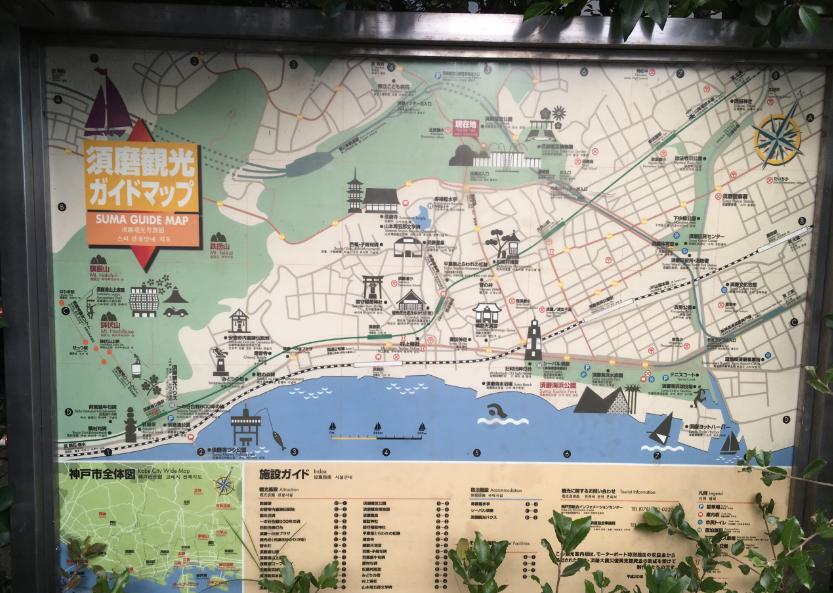 須磨離宮公園地図