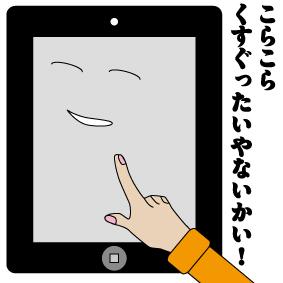 ワンピース最新刊