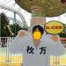 ワンピースとリアル脱出ゲームがコラボ!!大阪ひらぱーで楽しめるって本当?