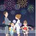 愛知川祇園納涼祭花火大会2018年の日程と穴場スポットは?出店はある?
